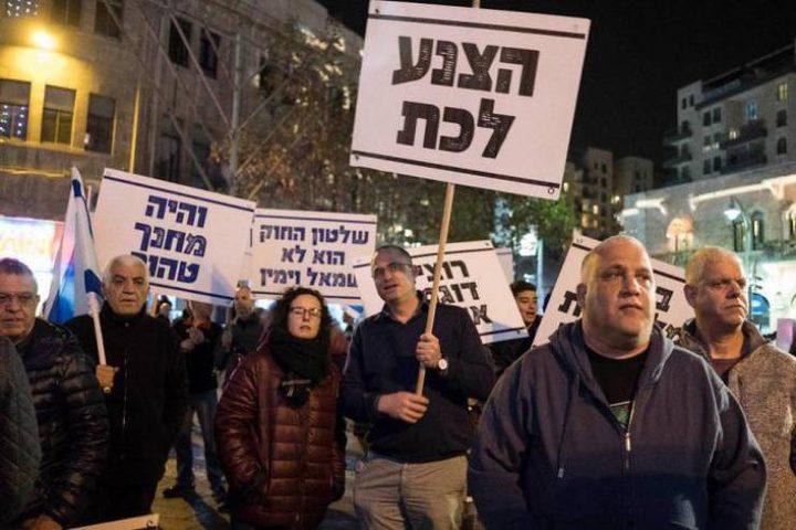 """مسيرات حاشدة في """"إسرائيل"""" ضد فساد نتنياهو يتقدمها وزراء وأعضاء كنيست"""