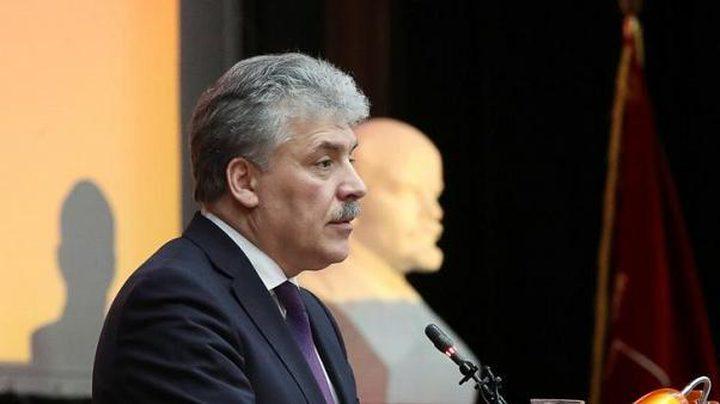 الحزب الشيوعي الروسي يكشف عن مرشحه المُنافس لبوتين على الرئاسة
