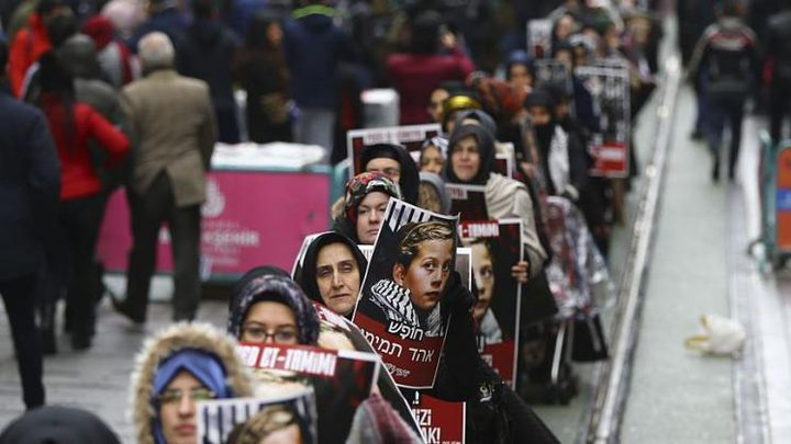 """اسطنبول تنظم مسيرة صامتة تضامنًا مع الأسيرة """"عهد التميمي"""""""