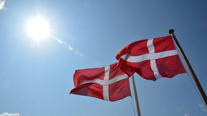 الإحتلال يزعم أن الدنمارك أوقفت مساعداتها للمنظمات الفلسطينية غير الحكومية
