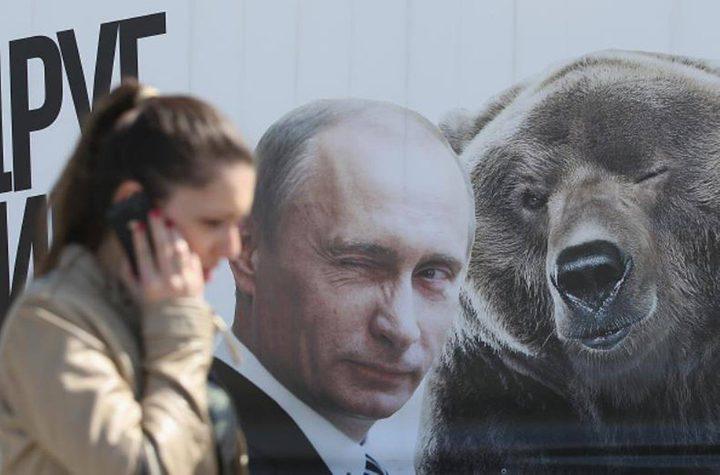 """عودة """"الدب الروسي"""" للشرق الأوسط"""