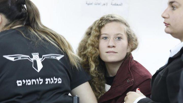 عهد التميمي تشتكي البرد في سجون الاحتلال