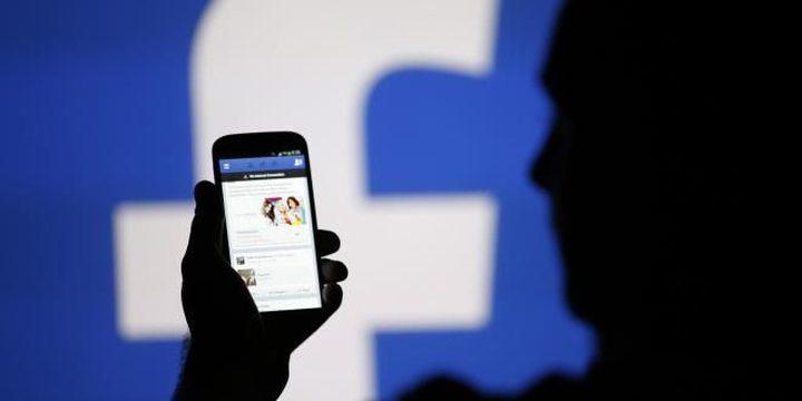 """كشف ملابسات قضيتي تهديد وتشهير عبر """"فيسبوك"""""""