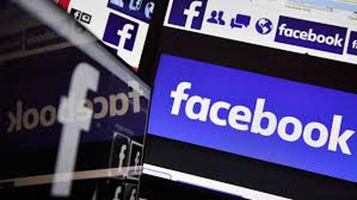 """""""ميزة غير مسبوقة"""" من فيسبوك!"""