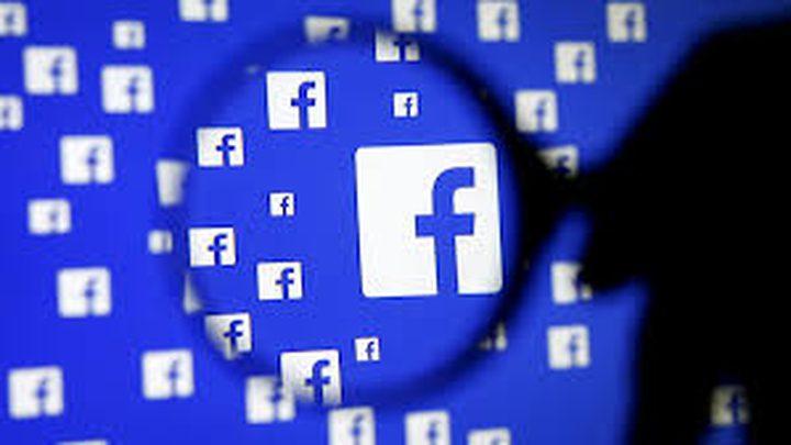 """فيسبوك تضع """"علامات"""" لتمييز الأخبار الزائفة"""