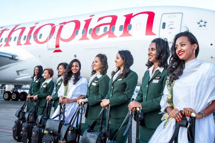 أول رحلة جوية إفريقية بطاقم من النساء  في أثيوبيا