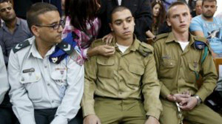 """عائلة الجندي """"قاتل الشهيد الشريف"""" تكرر طلب العفو عن ابنها"""
