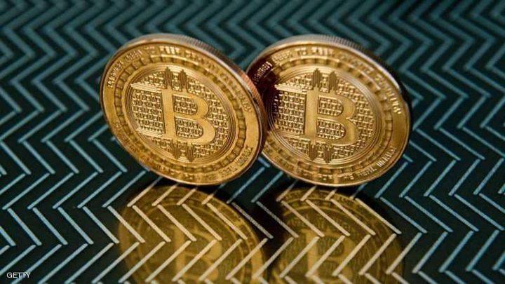 """تداول العملات الرقمية ليس """"للأشخاص العاديين"""""""