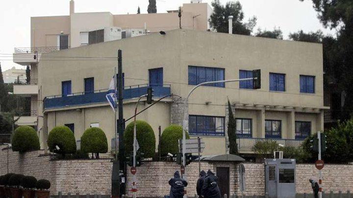 هجوم على السفارة الإسرائيلية في اليونان