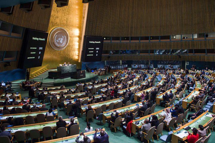 الولايات المتحدة تقرر خفض ميزانية الأمم المتحدة بسبب موقفها من فلسطين