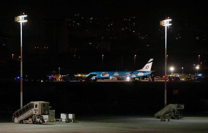 """طواريء في مطار """"بن غوريون"""" بسبب عطل فني طرأ على احدى الطائرات بعد الإقلاع"""