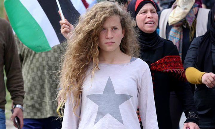 منظمة المرأة العربية تعلن تضامنها مع الأسيرة عهد التميمي