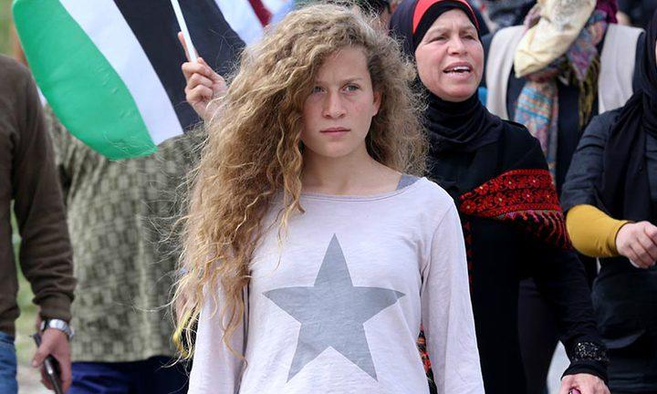 وقفة شبابية بغزة دعماً للأسيرة التميمي (صور)