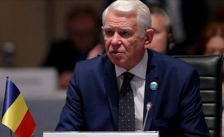 رومانيا تتراجع عن موقفها من نقل السفارة إلى القدس وخارجيتها تُؤكّد على تطبيق حل الدولتين