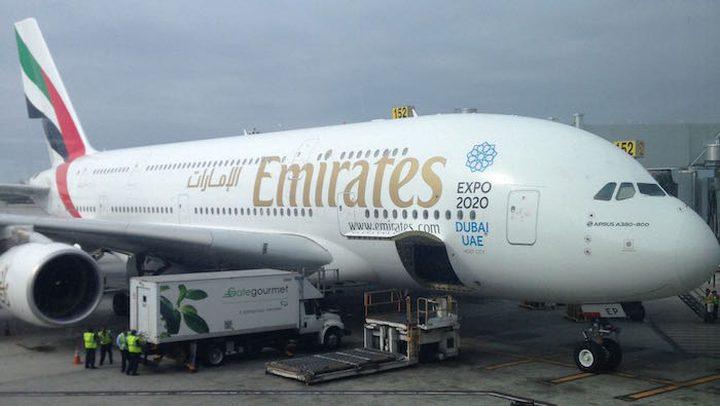 الأورومتوسطي يندد بمنع الإمارات صعود سيدات تونسيات على متن طائراتها