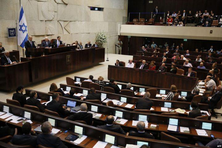 """الكنيست تناقش غداً قانون """"إعدام الفلسطينيين"""""""