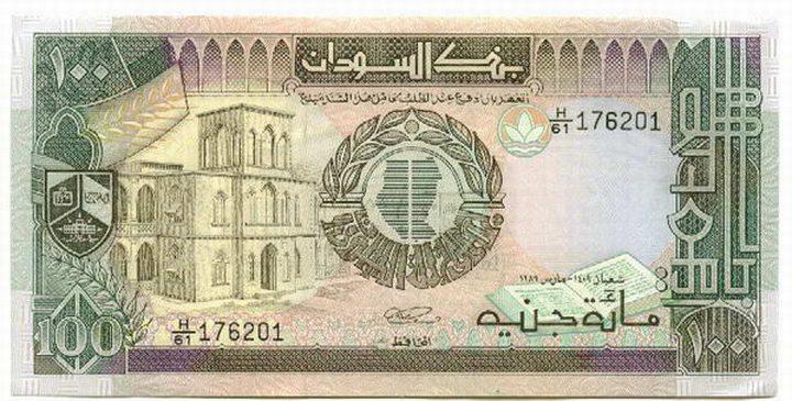 18 جنيه سوداني للدولار خلال يناير
