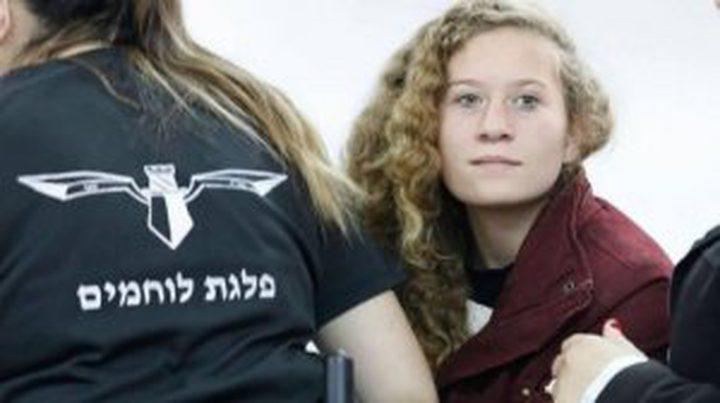 """""""منظمة المرأة العربية"""": مستعدون لإرسال محامين للدفاع عن عهد التميمي"""