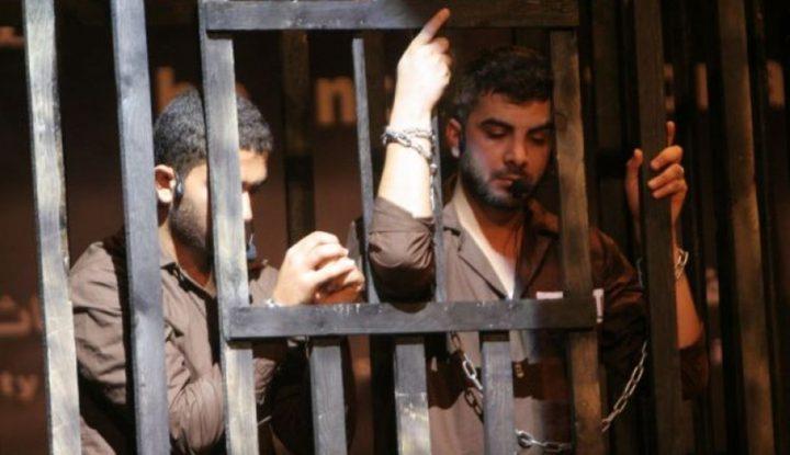 الأسير مروان سليم يدخل عامًا جديدًا داخل سجون الاحتلال