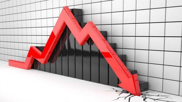 انخفاض مؤشر بورصة فلسطين بنسبة 0.13%