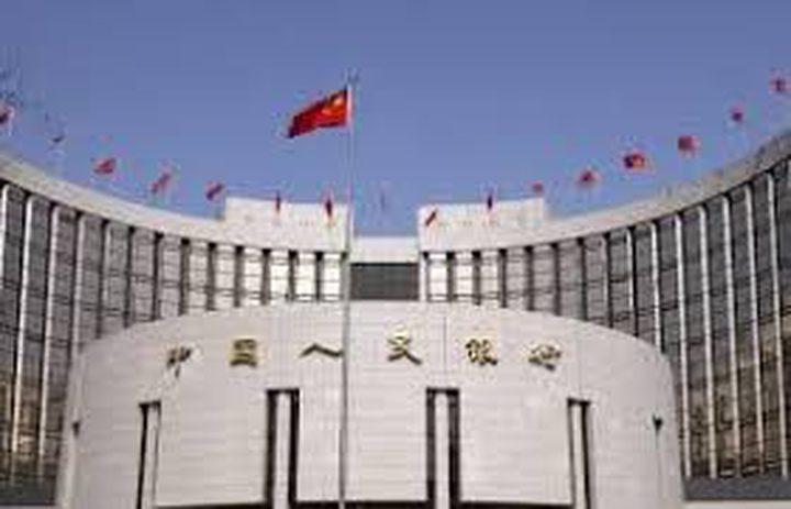 الصين: إغلاق عمليات السوق المفتوحة جراء زيادة الإنفاق المالي