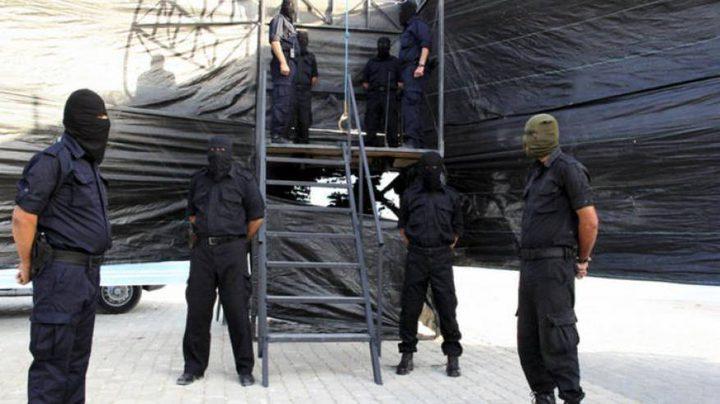 مصر: إعدام 15 شخصاً مدانين بالإرهاب