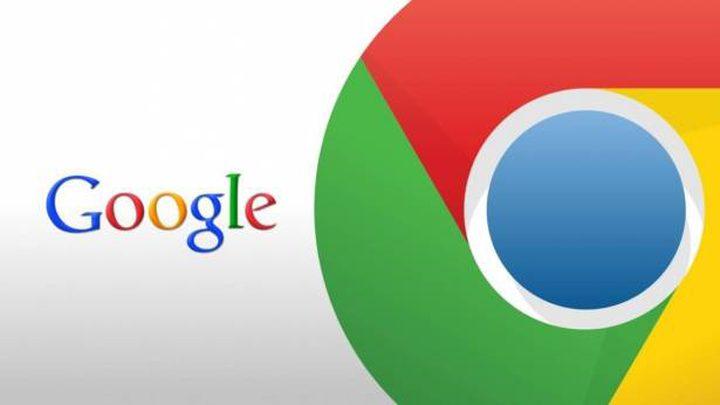 """هكذا تستطيع حظر الإعلانات المزعجة على """"جوجل كروم"""""""