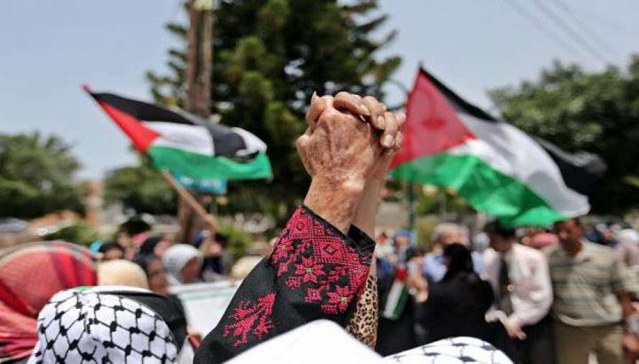 فلسطين في عام( 2017)