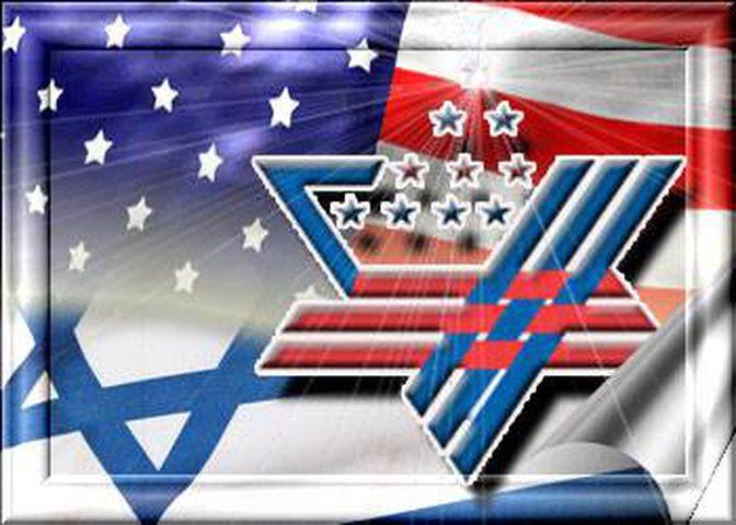"""الكونغرس اليهودي العالمي يزعم أنه يسعى لتعزيزالعلاقات بين """"إسرائيل"""" والصين"""