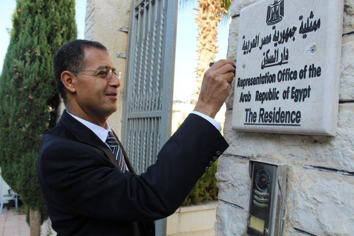 """""""الخارجية والمغتربين"""" تقيم حفل وداع رسمي للسفير المصري"""