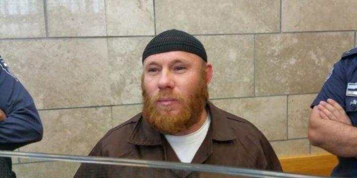 """إدانة إسرائيلي بمحاولة الإنضمام إلى """"داعش"""""""