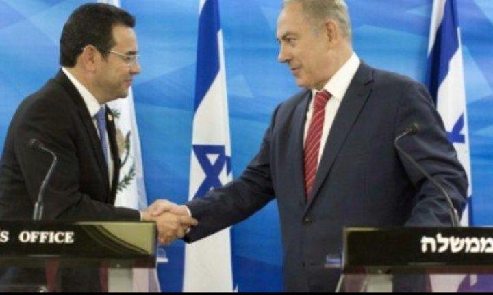 غواتيمالا بعد قرارها بنقل السفارة: العالم العربي لن يرد