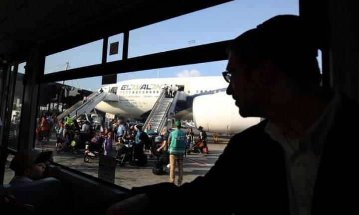في مطار اللد: أهلا وسهلا بكم في فلسطين