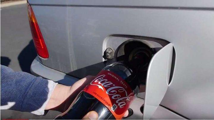 كوكا كولا بدلا من البنزين في حادثة فريدة من نوعها.
