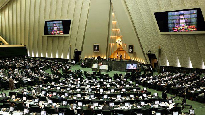 البرلمان الإيراني يُلزم الحكومة بالاعتراف بالقدس عاصمة أبدية لفلسطين