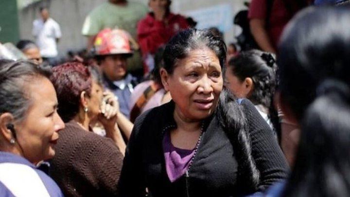 ردود فعل داخلية غاضبة في غواتيمالا ترفض نقل السفارةمن تل أبيب إلى القدس