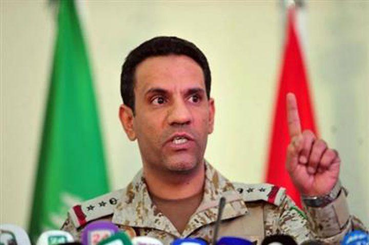 التحالف العربي يعلن ضبط أسلحة هربتها إيران إلى الحوثيين