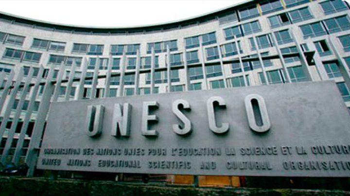 """إسرائيل تطلب الانسحاب رسميًا من """"اليونيسكو"""""""