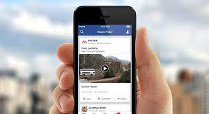 طرق منع تشغيل الفيديوهات تلقائياً عند تصفح الإنترنت