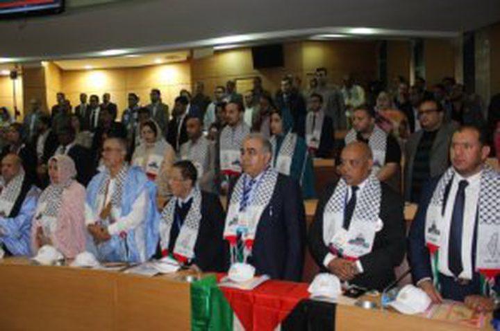 فلسطين تنال صفة عضو مشارك دائم في القمة المغاربية الثانية للقادة الشباب