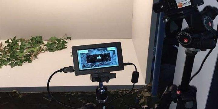 كاميرا خارقة تكشف التمويه والتخفي