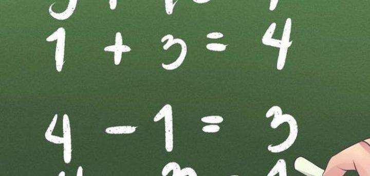 طفلك فاشلٌ في الرياضيات؟ إذا فهو عبقري!