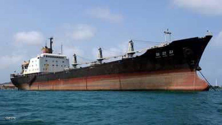 ضبط سفينة هربت وقودا لكوريا الشمالية