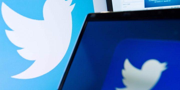 كيف تحمي حسابك بتويتر