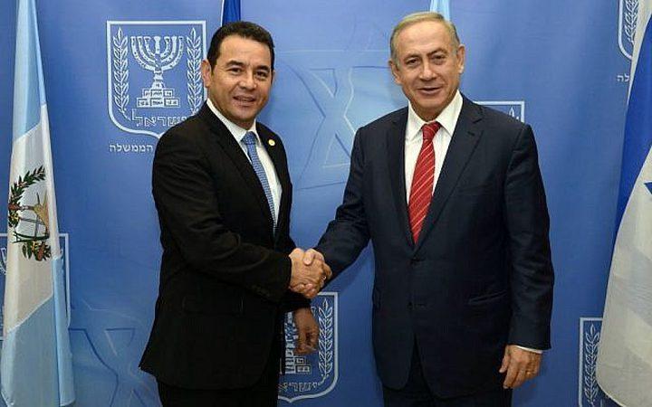 غواتيمالا تؤكد تمسكها بنقل سفارتها إلى القدس