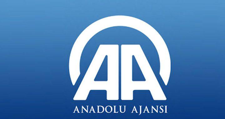 """""""الأناضول"""" التركية تنقل مكتبها الإقليمي من بيروت إلى القدس الشرقية"""