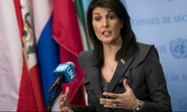 واشنطن تحذر إيران وسط إتهامها بعرقلة الاتفاق النووي