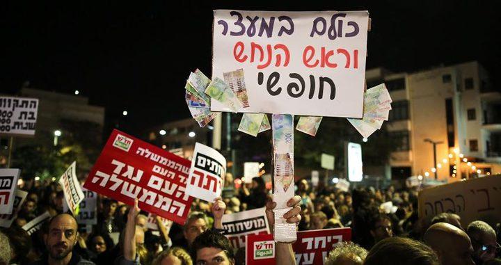 """المظاهرات تعم """"تل أبيب"""" للأسبوع السادس على التوالي احتجاجًا على فساد حكومة الإحتلال"""