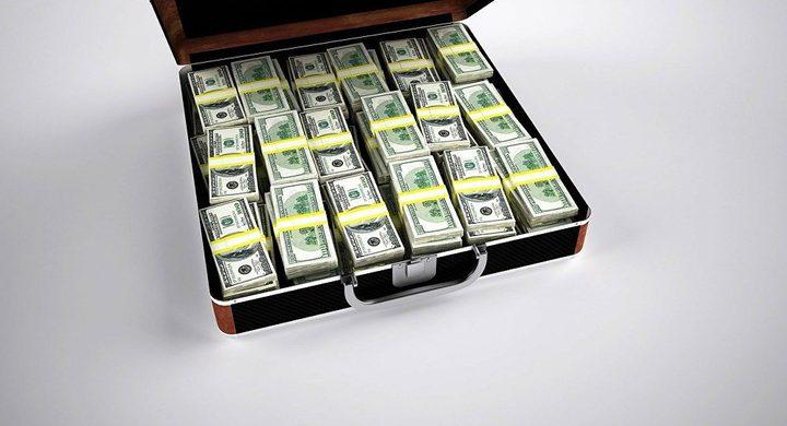 البحث عن فائز مجهول بـ450 مليون دولار