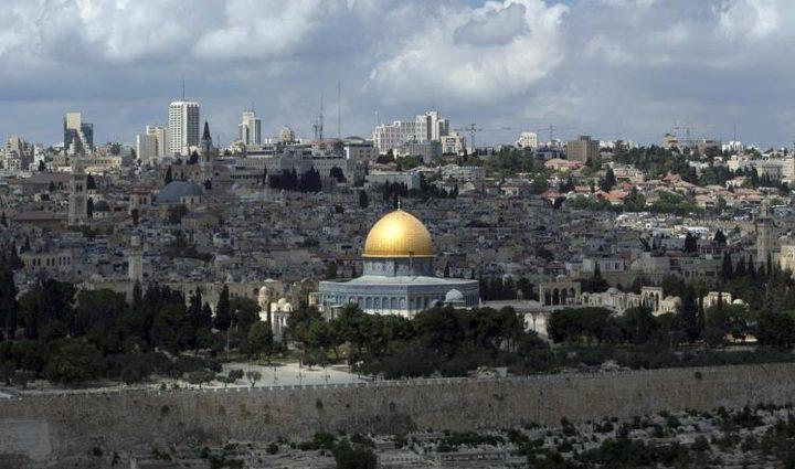 """""""الاجتماع الوزاري"""" يؤكد مركزية القدس كقضية أساسية بالنسبة للعرب"""